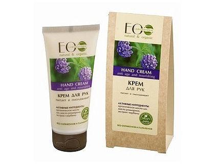 Crema de manos anti-edad de verbena y karité EO 100 ml