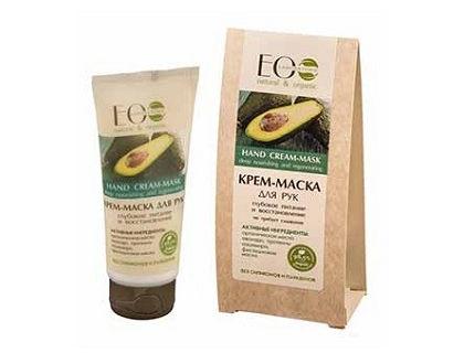 Crema mascarilla de manos regeneradora aguacate 100 ml