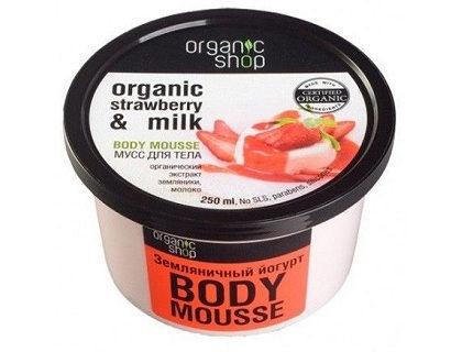 Mousse corporal de fresa y leche Organic shop 250 ml